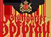 Stuttgarter Hofbräu